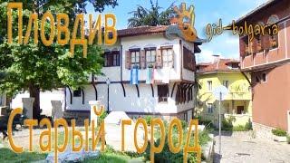 видео Отдых в Болгарии в мае 2019. Цены на туры в Болгарию с детьми. Погода в мае, температура воды и воздуха. Все включено.