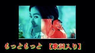 篠原涼子♪第二弾.