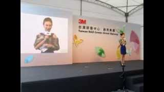 時尚主播‧周明璟∥全英文主持‧『3M』台灣研發中心啟用典禮暨記者會