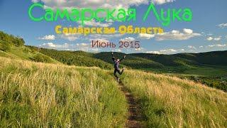 видео Винновские горы