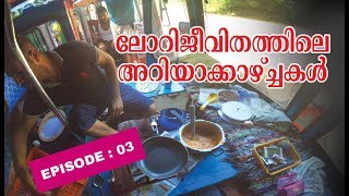 KERALA to SOUTH EAST ASIA HITCH HIKING // EP 03 // REAL LIFE OF INDIAN TRUCK DRIVERS