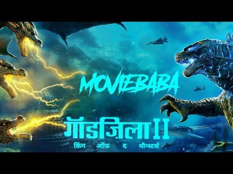 Download How Download GodZilla: King Of Monsters (2019) Hindi HDRip 1080p 720p 480p Dual Audio[हिंदी +English