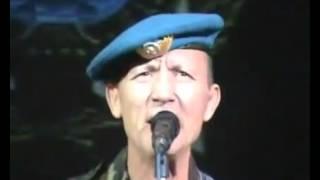 """гр. Каскад - """"Чаквардак"""""""