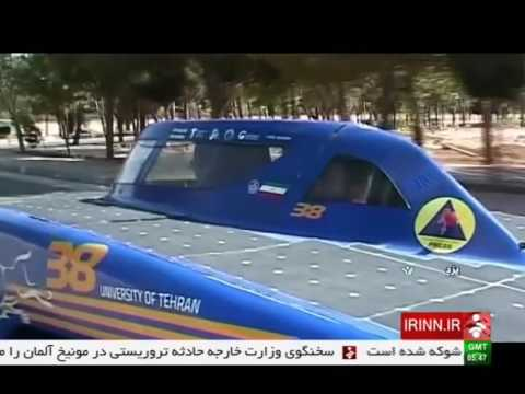 Iran Tehran university made Solar vehicle dubbed Ghazal غزال