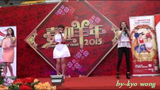 Gambar cover Happy CNY M-girls 新春佳期2015