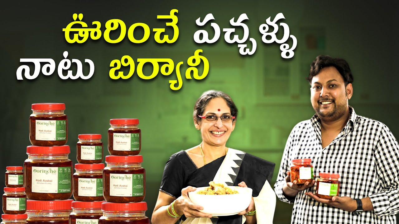 Amazing Non Veg Pickles | Pachi Mirchi Pickle   | OORINCHE | Ready to cook Biryani | Silly Monks