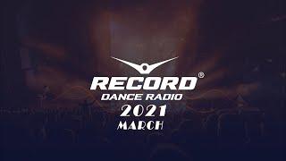🔥 ✮ Радио Рекорд - ТОП 100 ротаций [Март] [2021] ✮ Record Dance Radio [March] [2021] ✮ 🔥