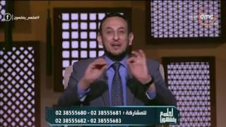لعلهم يفقهون - الشيخ رمضان عبد المعز: فلسفة سيدنا علي بن أبي طالب في الرزق
