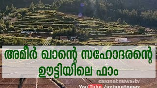 NallaMannu - Bollywood actor and director Mansoor Khan's organic farm in Ootty | Nallamannu 7th February 2015
