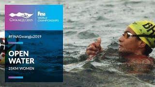 Open Water Swimming - 25km Women | Top Moments | FINA World Championships 2019 - Gwangju