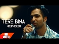 Download Tere Bina (Reprised) | Harrdy Sandhu | Mahi NRI | Releasing on 10th Feb | Latest Punjabi Song 2017 MP3 song and Music Video