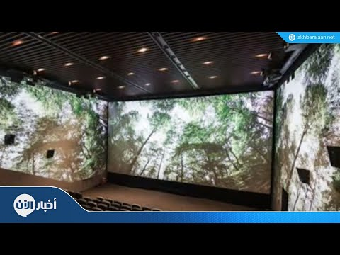 ScreenX في دبي مول التجربة السينمائية الأولى من نوعها في الع  - 21:22-2018 / 8 / 10