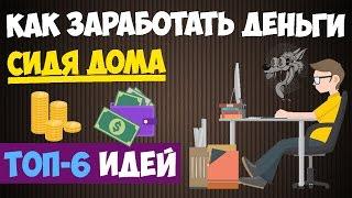 Авто-деньги. Обзор сервиса для заработка БЕЗ ВЛОЖЕНИЙ