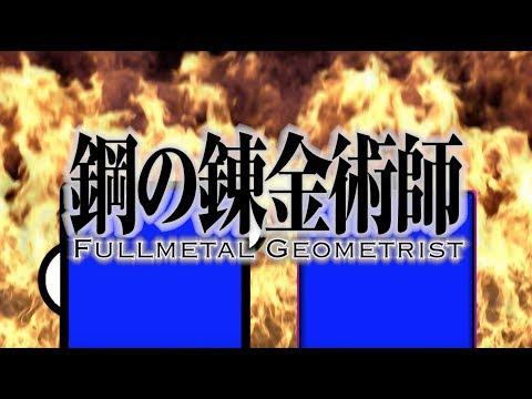 Anime Openings In Geometry Dash 4 (Fullmetal Alchemist: Brotherhood)