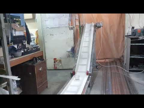 Мегабелт .  L-образный конвейер , лента с гофробортами, для сбора и подьема метизов.