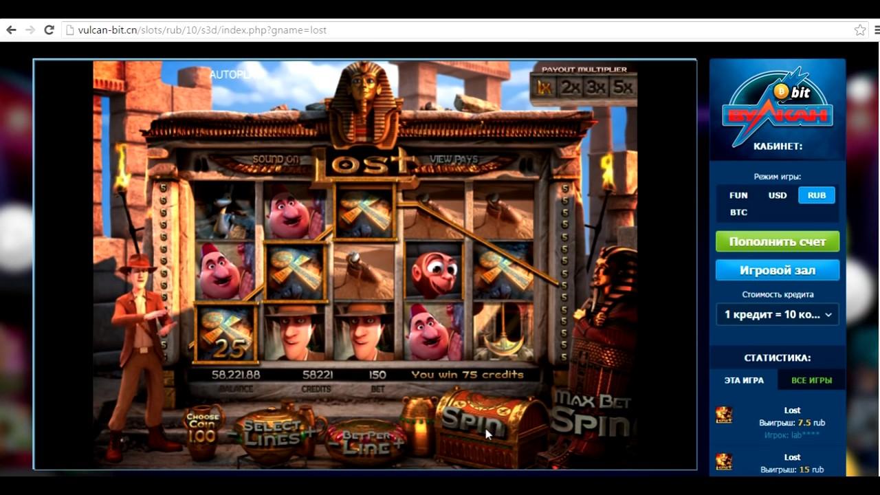 Димон Казино   ПОКАЗАЛ ВЫВОД ДЕНЕГ с Казино вулкан  Игровые автоматы онлайн