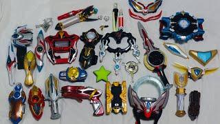 【初代〜タイガ 】ウルトラマンタイガ記念 歴代ウルトラマンに変身してみた 変身アイテム集 All Ultraman Henshin Transformation Ultraman Taiga