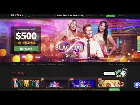 Игры азартные на двоих