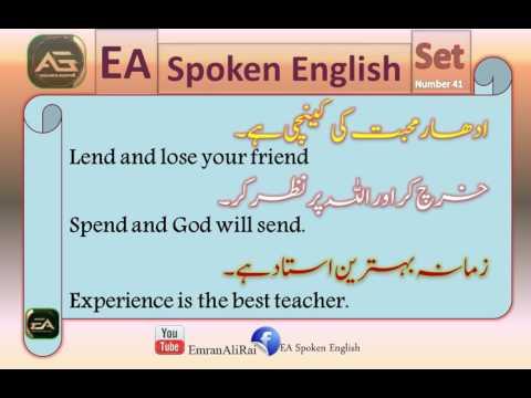 COMMON SPEAKING ENGLISH SENTENCES EBOOK DOWNLOAD