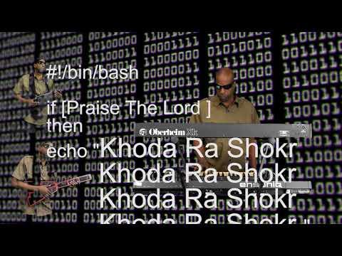"Praise The Lord ""Khoda Ra Shokr"" Karaoke Binary 3-Groce Family and Friends"