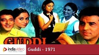 Guddi, 1971, 209/365 Bollywood Centenary Celebrations | India Video
