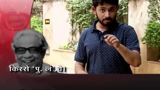 Pula Deshpande Shreyash Vipul