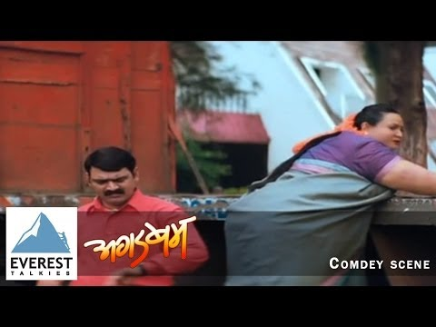 Fat Lady Can't Fit In Any Vehicle - Comedy Scene | Agadbam - Marathi Movie | Makrand Anaspure