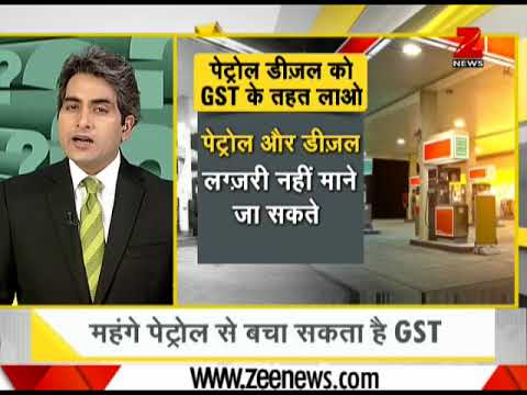 DNA analysis of fluctuating prices of diesel, petrol | डीज़ल