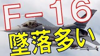チャンネル登録はこちら→ http://tyb2.jp/tyb/sentouki/ <関連動画> ...