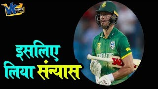 Ab Devilliers will Play World Cup 2019