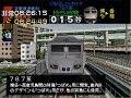 [TAS][0cm]電車でGOプロフェッショナル鹿児島本線787系特急にちりんシーガイア5号博…