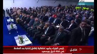 """بالفيديو.. يان بوزا: القناة الجانبية """"تطور تاريخي"""" للاقتصاد المصري"""