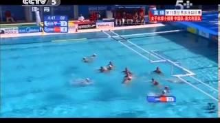 2013年第15届世界游泳锦标赛 女子水球小组赛 中国队VS澳大利亚队 20130723