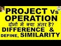 What is a project   Project vs operation  Introduction to project  Pmp  Project Management in Hindi