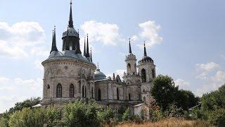 видео Владимирская церковь и усадьба Быково