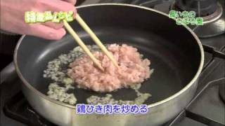 長いものそぼろ煮| JAゆうき青森の動画料理レシピ