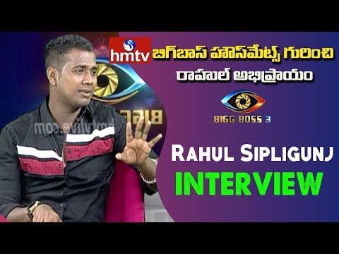 Rahul Sipligunj Exclusive Interview | Bigg Boss Season 3 Winner | hmtv Telugu News