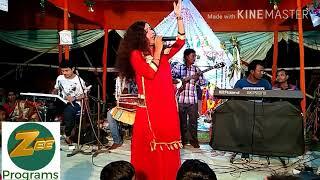 Ami hele dule jabo Sasan ghate ( new Loknath baul samprodai)