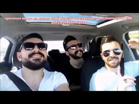 Армянская песня в Турции стала хитом , азера от зависти лопаються