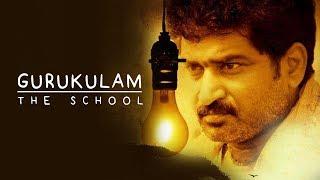 Gurukulam - The School | A Film by Shiva Kumar BVR