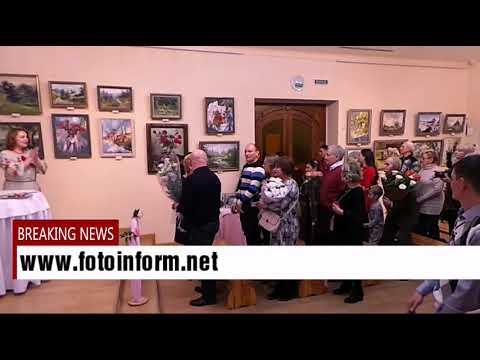 fotoinform: Шлюб за добу: У Копивницькому одружилася 777 пара