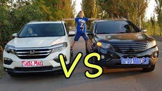 Honda vs Kia. Совсем несправедливые старты. Вы за кого? Папа vs Мама.
