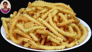 வெண்ணை முறுக்கு பேக்கரி ஸ்டைலில் இதுபோல செஞ்சி பாருங்க | Snacks Recipes in Tamil