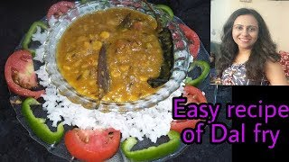 Restaurant style very easy Dal fry / quick dinner or lunch recipe