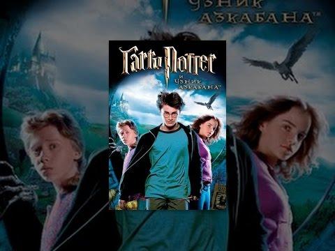 Рейтинг 8 ми фильмов о Гарри Поттере