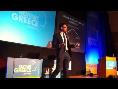 Restart Greece - Business Promotion (Προώθηση της Επιχείρησης)