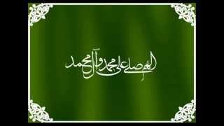 سورة الفتح المباركة تلاوة عراقية جميلة بصوت الحافظ خليل اسماعيل