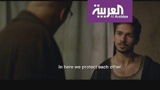صباح العربية : كيف تبدو نهاية العالم برؤية عربية؟
