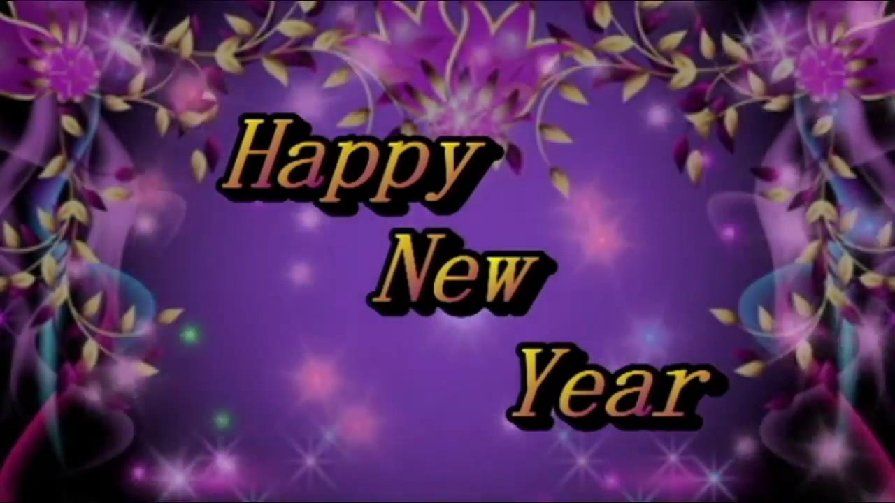 Happy new year wishesanimatedgreetingssmsquotessayings happy new year wishesanimatedgreetingssmsquotessayingswallpaperse cardwhatsapp video kristyandbryce Gallery