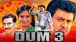 Дум 3 (Марьяда Раманна) Хинди дублированный фильм целиком   Комал Кумар, Ниша Шах, Мукеш Риши